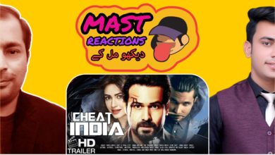 Cheat India Hindi Movie Mast Reaction