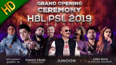 HBL PSL 2019 Opening Ceremony Full HD