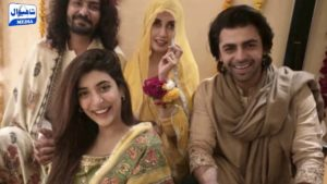 Iman Ali Wedding Mayun Ceremony Picture