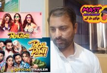 Pagalpanti Movie Trailer Mast Reaction