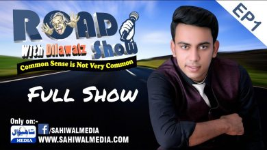 Road Show With Dilawaiz - EP1