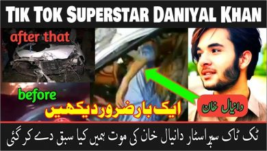 Daniyal Khan Death